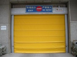 快速卷帘门dmyt-005