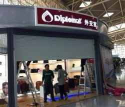 欧式商用门dmyt-013